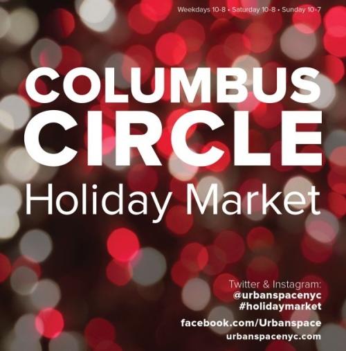 Columbus-Circle-Holiday-Market-Poster-copy